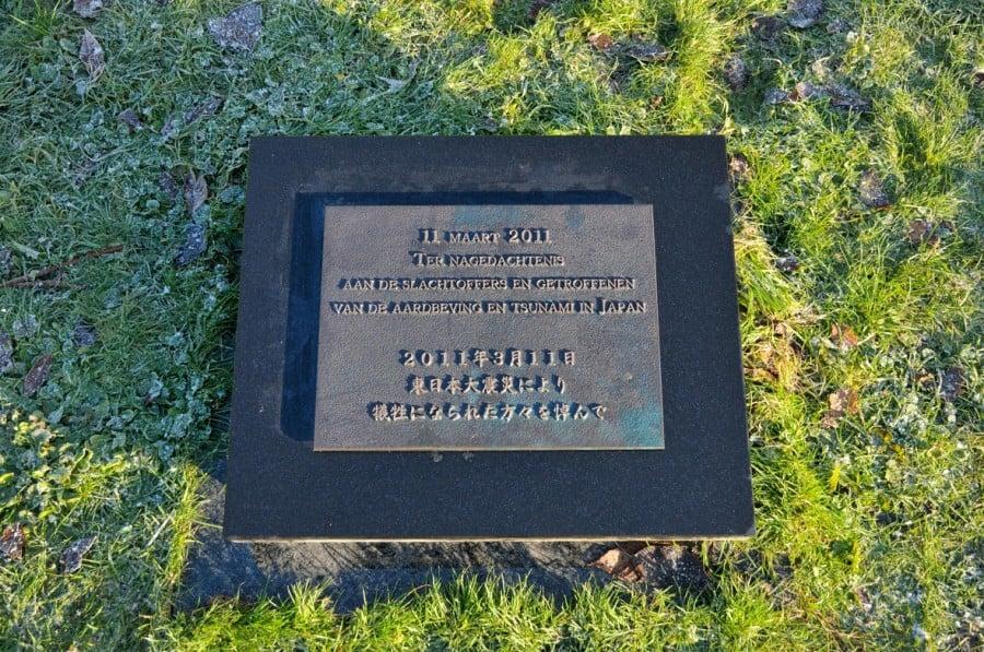 Tsunamimonument, homenagem às vítimas do Tsunami no Japão em 2011